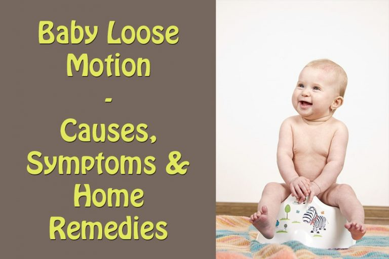baby loose motion